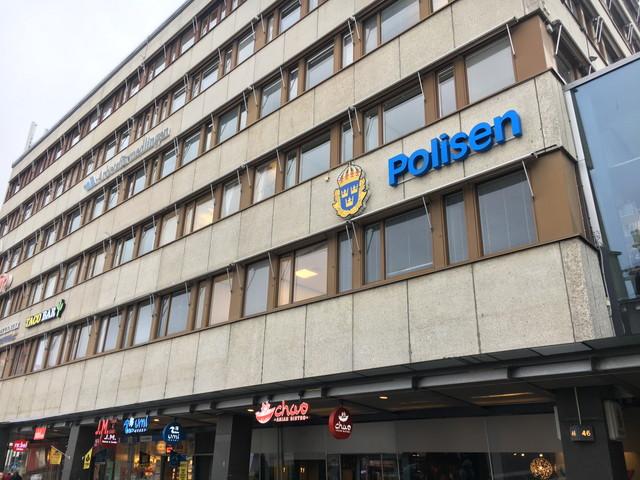 スウェーデンの警察