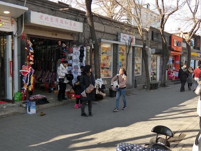 北京のお店