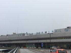 アーランダ空港