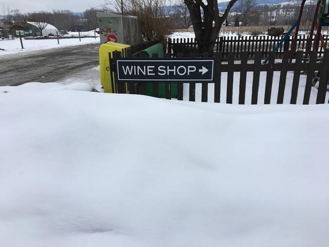ワインショップの看板