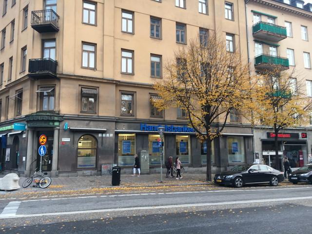 スウェーデンの銀行