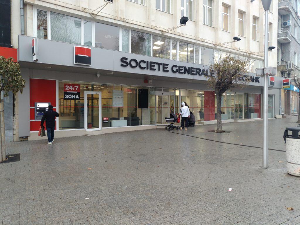 ブルガリアの銀行