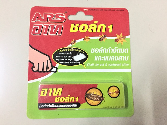 タイのアリ対策グッズ「チョーク・ワン」