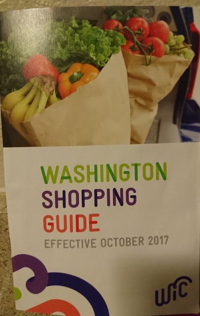 買い物ガイド