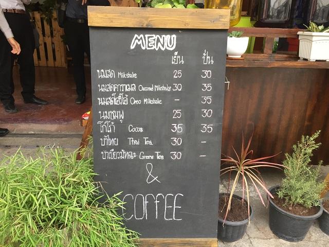 タイ語のメニュー