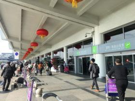 アモイの空港