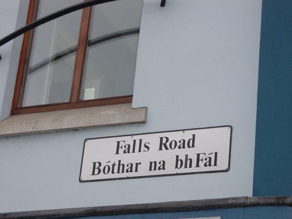 アイルラン語