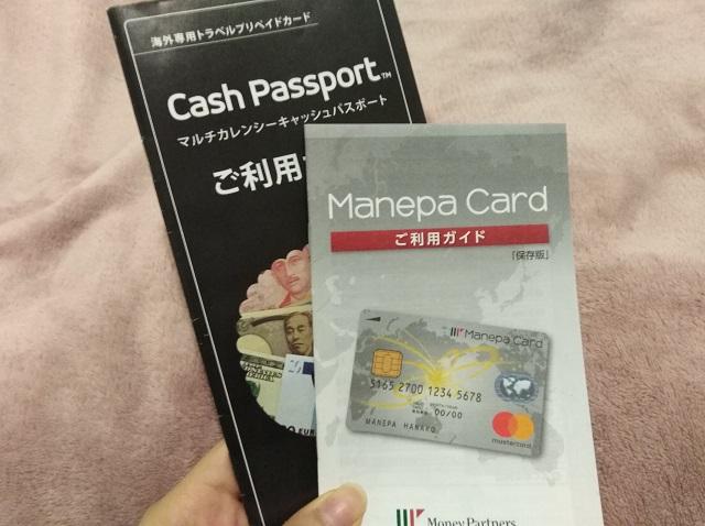 国際キャッシュカードの案内