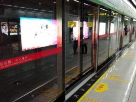 蘇州の地下鉄