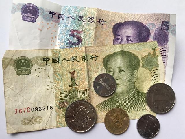 中国のお金