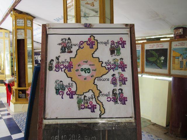 ミャンマーのマップ